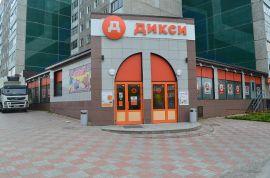 Тротуарная плитка производство и укладка в Мурманске. Магазин Дикси.